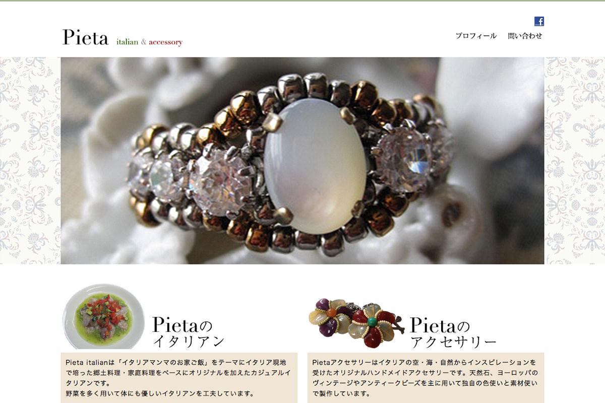 pieta-italian.com