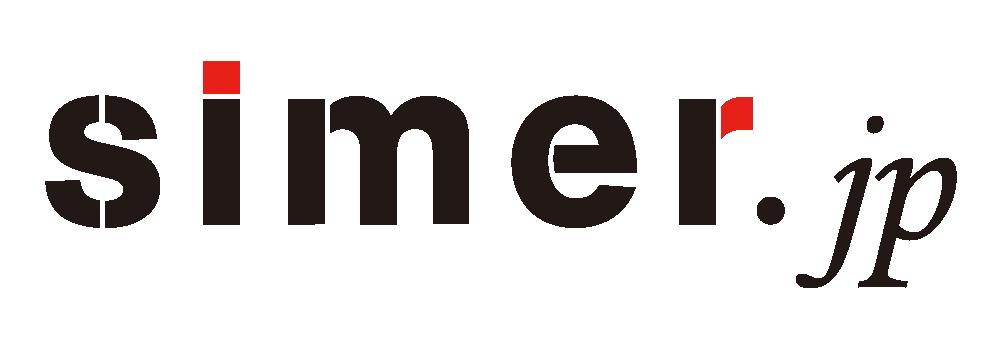 ホームページ制作のsimer